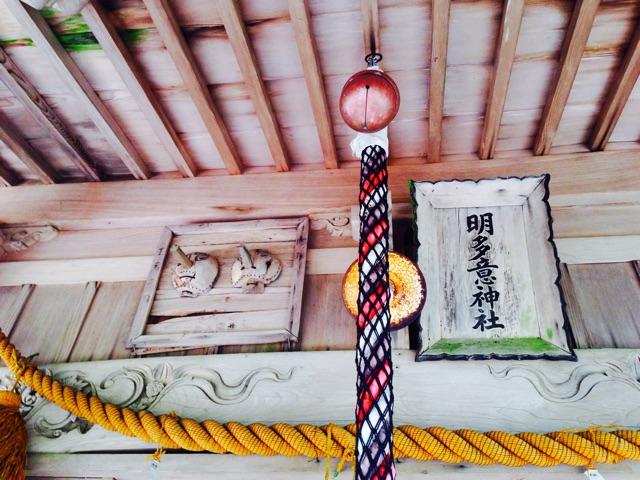 f:id:awa-otoko:20140926104507j:plain