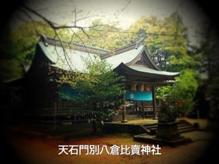 f:id:awa-otoko:20140927150027j:plain