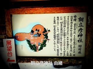 f:id:awa-otoko:20141006205546j:plain