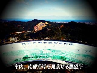 f:id:awa-otoko:20141006214133j:plain