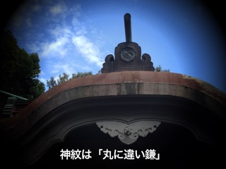 f:id:awa-otoko:20141007235003j:plain