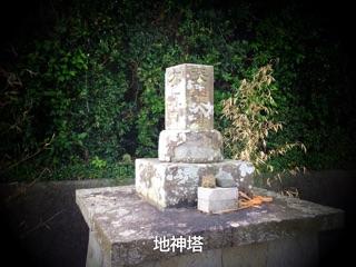 f:id:awa-otoko:20141007235026j:plain