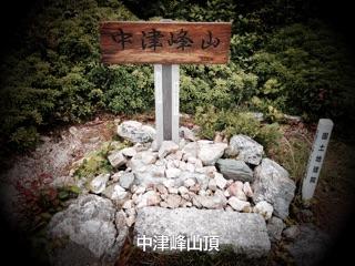 f:id:awa-otoko:20141008235251j:plain