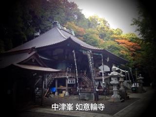 f:id:awa-otoko:20141009003212j:plain