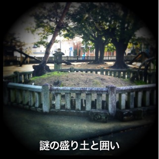 f:id:awa-otoko:20141009011520j:plain