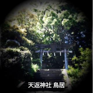 f:id:awa-otoko:20141010213052j:plain