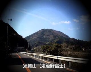 f:id:awa-otoko:20141010213124j:plain