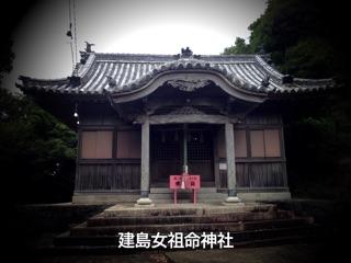 f:id:awa-otoko:20141012204955j:plain