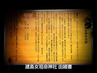 f:id:awa-otoko:20141012205102j:plain
