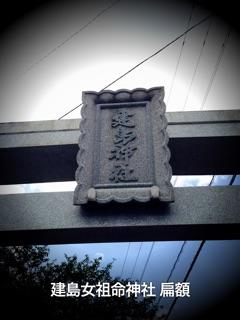 f:id:awa-otoko:20141012212010j:plain