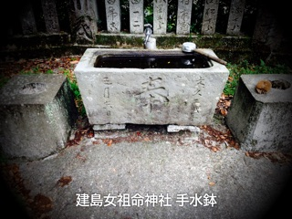 f:id:awa-otoko:20141012212035j:plain