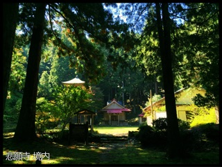 f:id:awa-otoko:20141019215158j:plain