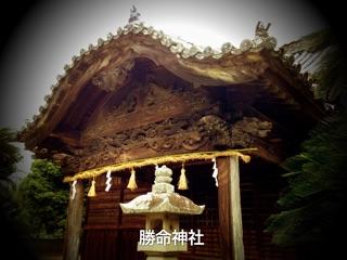 f:id:awa-otoko:20141022235645j:plain