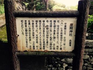 f:id:awa-otoko:20141023231155j:plain