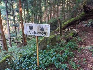 f:id:awa-otoko:20141027204600j:plain
