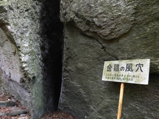 f:id:awa-otoko:20141027204620j:plain