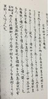 f:id:awa-otoko:20141101205928j:plain