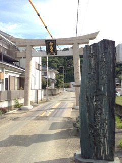 f:id:awa-otoko:20141101210153j:plain