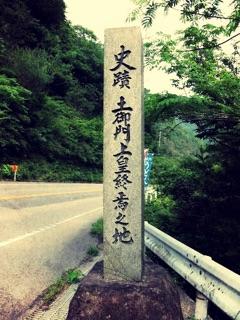 f:id:awa-otoko:20141102224119j:plain