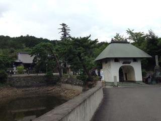 f:id:awa-otoko:20141109221002j:plain
