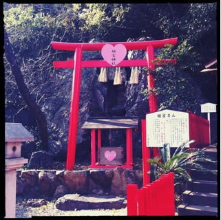 f:id:awa-otoko:20141120201359j:plain