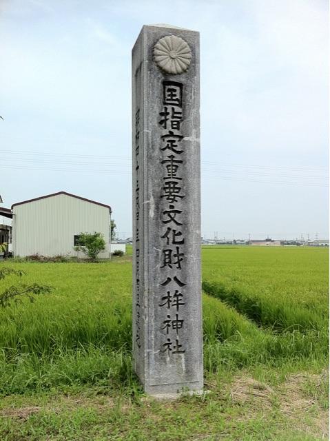 f:id:awa-otoko:20141123222826j:plain