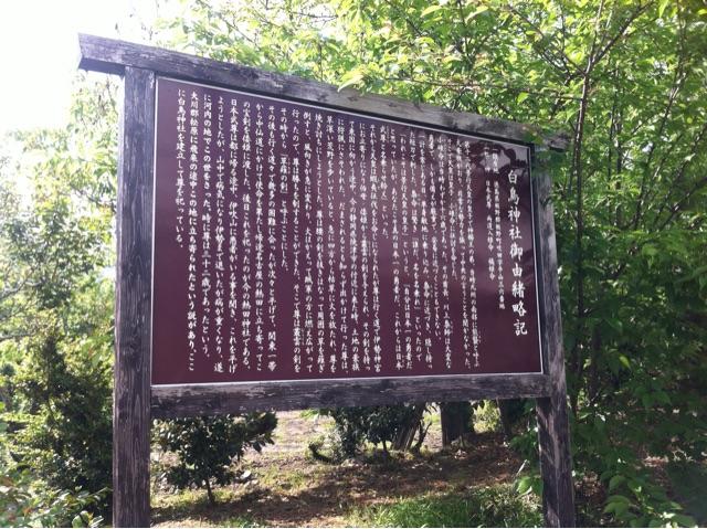 f:id:awa-otoko:20141124220230j:plain