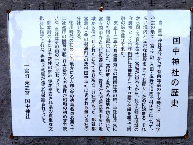 f:id:awa-otoko:20141128222932j:plain