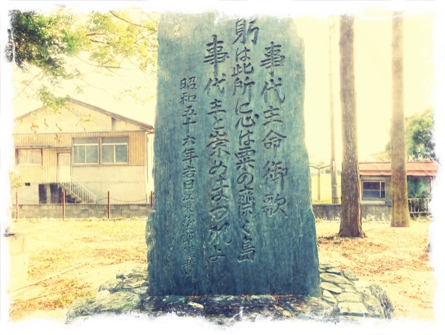 f:id:awa-otoko:20150107225933j:plain