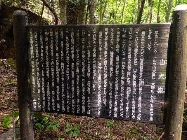 f:id:awa-otoko:20150125232337j:plain