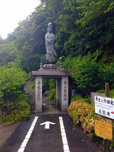 f:id:awa-otoko:20150131164118j:plain
