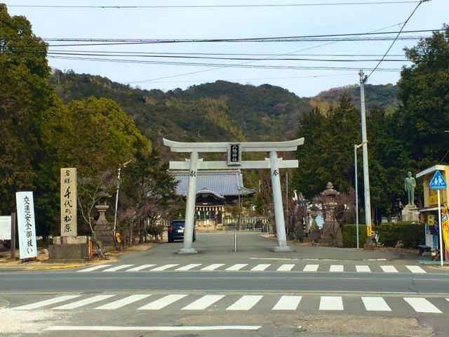 f:id:awa-otoko:20150207192227j:plain