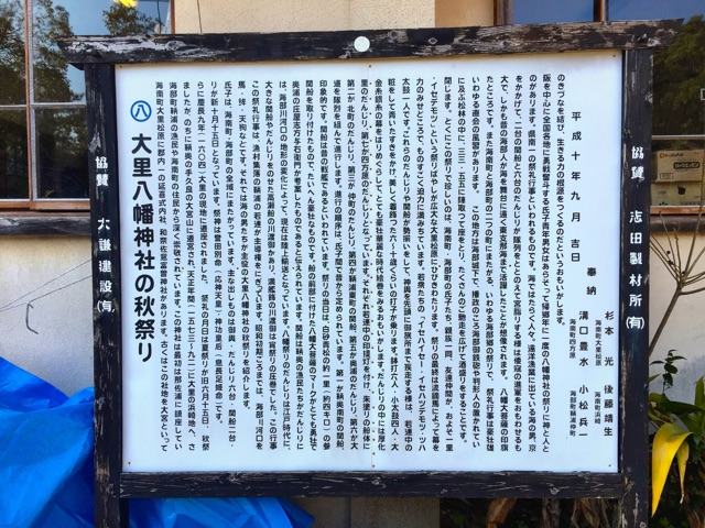 f:id:awa-otoko:20150208232613j:plain