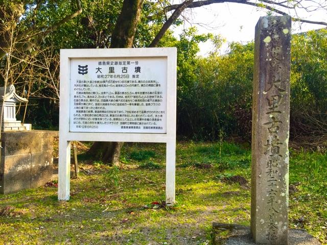 f:id:awa-otoko:20150208232814j:plain
