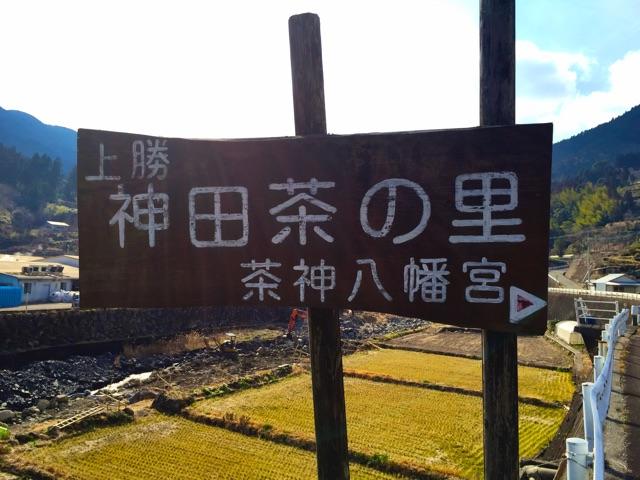 f:id:awa-otoko:20150211201424j:plain