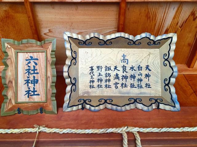 f:id:awa-otoko:20150223235916j:plain