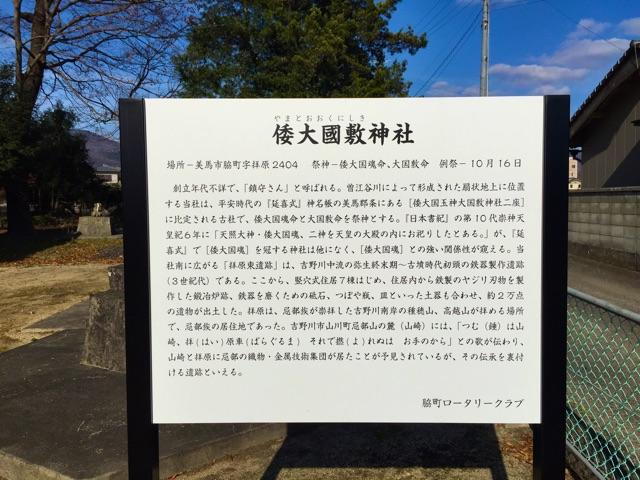 f:id:awa-otoko:20150225123534j:plain