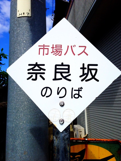 f:id:awa-otoko:20150323084116j:plain