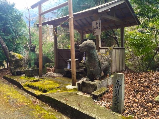 f:id:awa-otoko:20150401200823j:plain