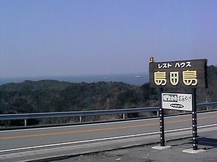 f:id:awa-otoko:20150404201117j:plain