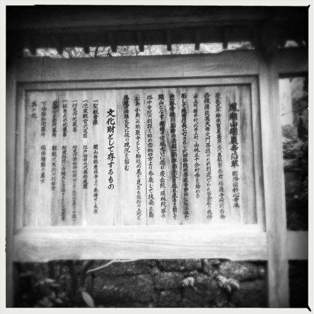 f:id:awa-otoko:20150415224602j:plain
