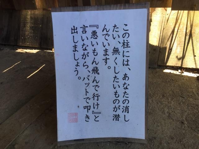 f:id:awa-otoko:20150417160835j:plain