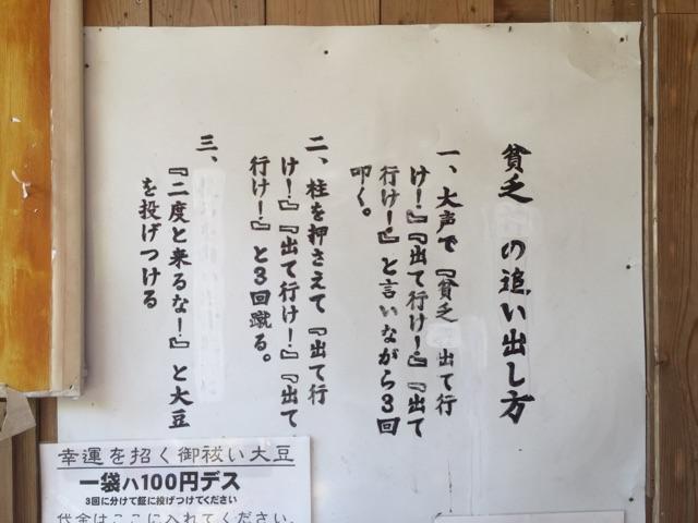 f:id:awa-otoko:20150417160931j:plain