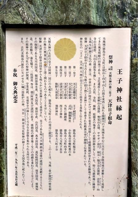f:id:awa-otoko:20150418211445j:plain
