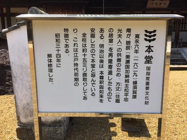 f:id:awa-otoko:20150421232330j:image