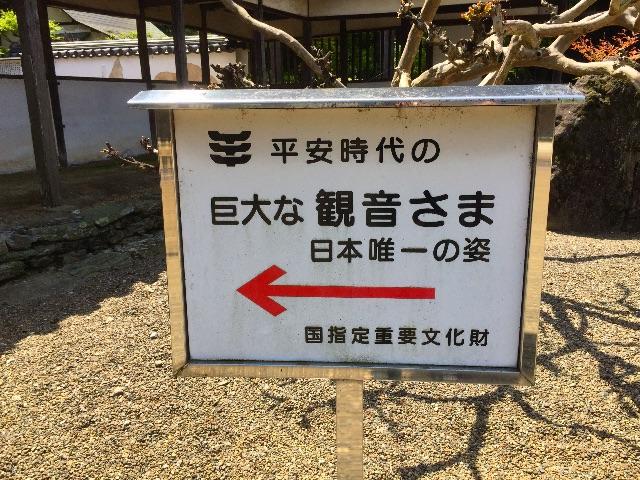 f:id:awa-otoko:20150421232622j:image