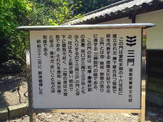 f:id:awa-otoko:20150421233112j:image