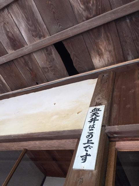 f:id:awa-otoko:20150421234134j:image