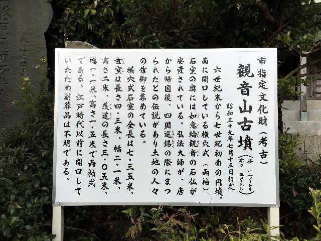 f:id:awa-otoko:20150515001749j:image