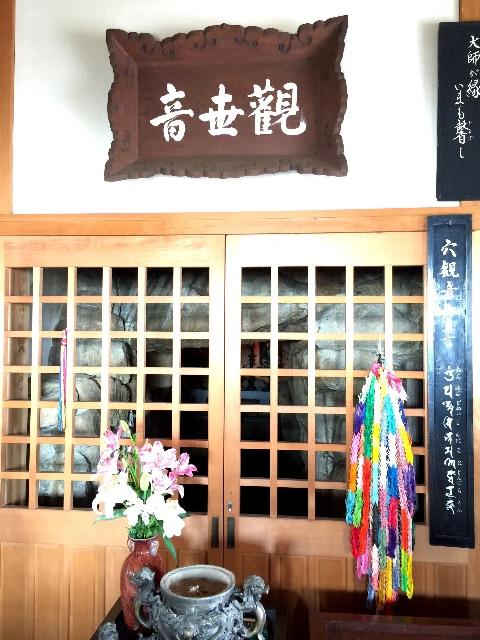 f:id:awa-otoko:20150515001811j:image